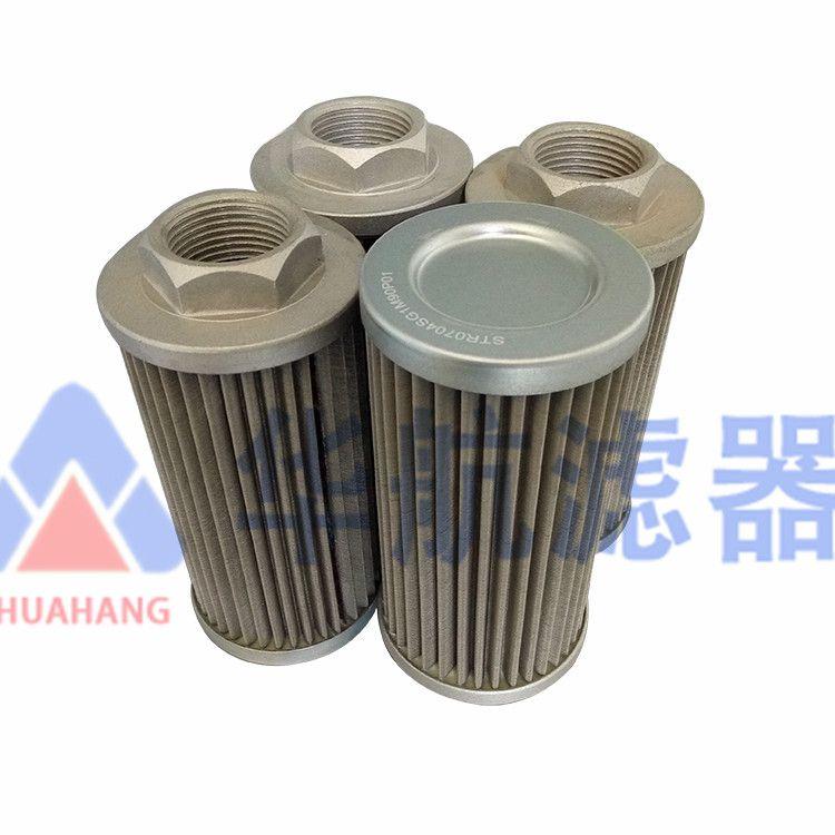 厂家生产替代翡翠油STR1003SG1M90P01折叠滤芯