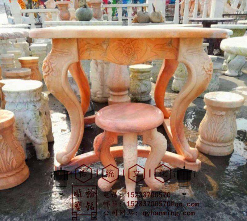 石桌石凳庭院花园摆件大理石桌子凳子晚霞红石头园林桌椅圆桌茶几