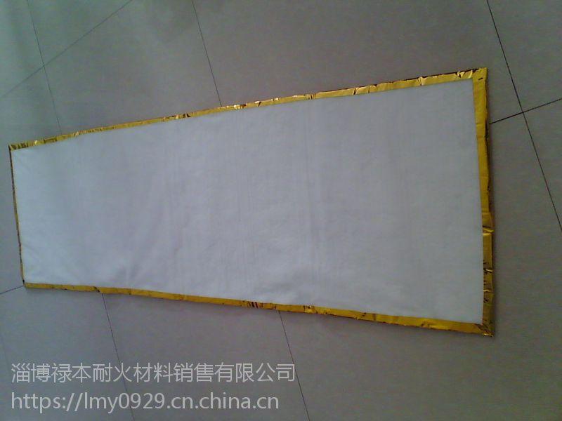 硅酸铝耐火垫厂家批发殡仪馆寿毯