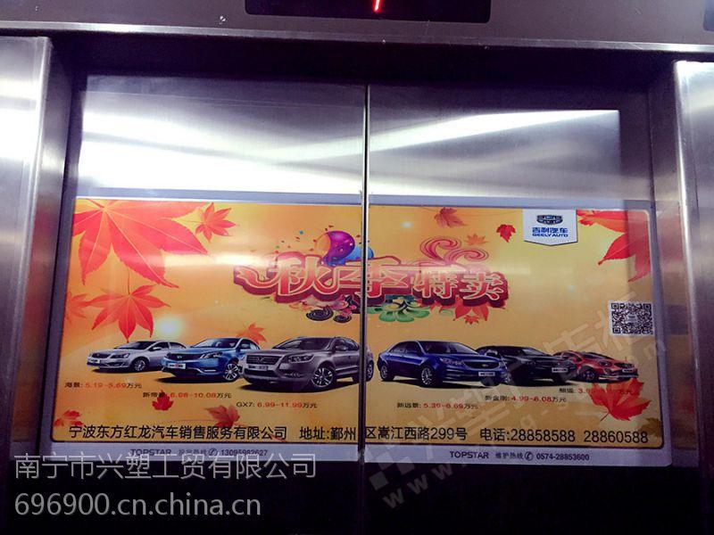 电梯广告框价格_广西南宁电梯门贴广告边框,透明粘贴式广告框厂家直销价格 ...