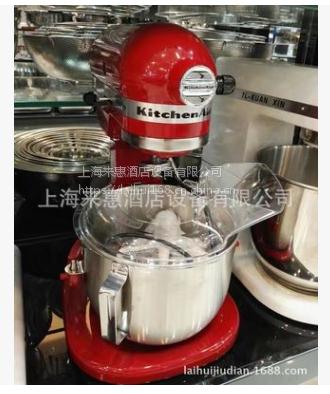 美国原装KitcheAid 220V 5K5SSWH多功能厨房搅拌机 和面打蛋机