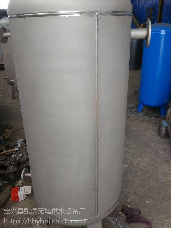 """供应""""龙晟""""不锈钢无塔供水器、压力罐"""