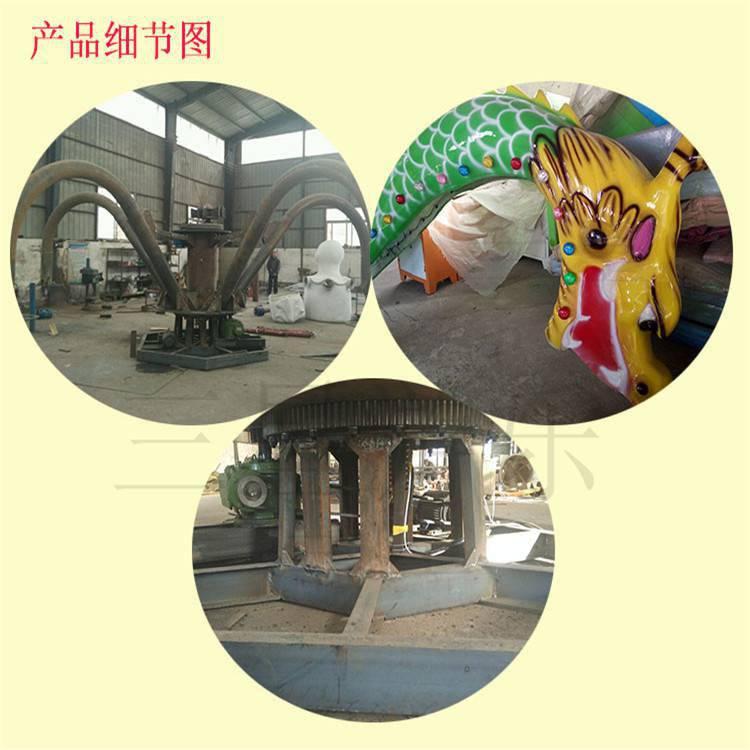 免费加盟的儿童游乐设备大章鱼室外游乐设施报价