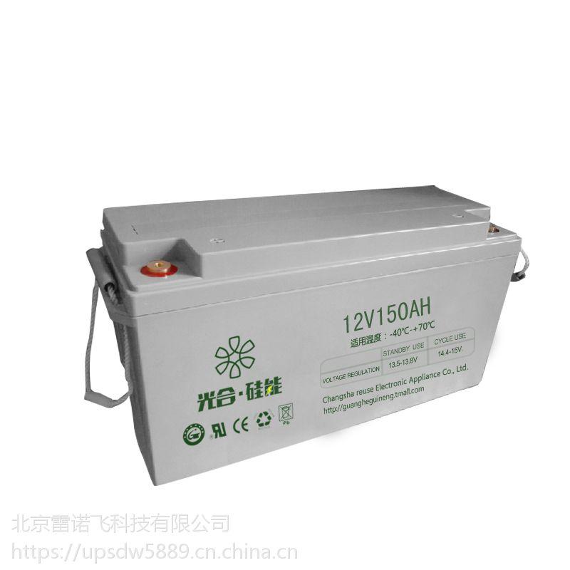 光合硅能蓄电池12V17AH指导安装