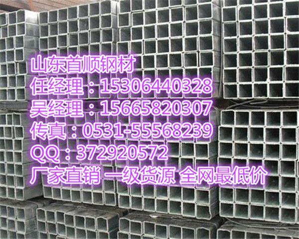 http://himg.china.cn/0/4_346_241572_600_480.jpg
