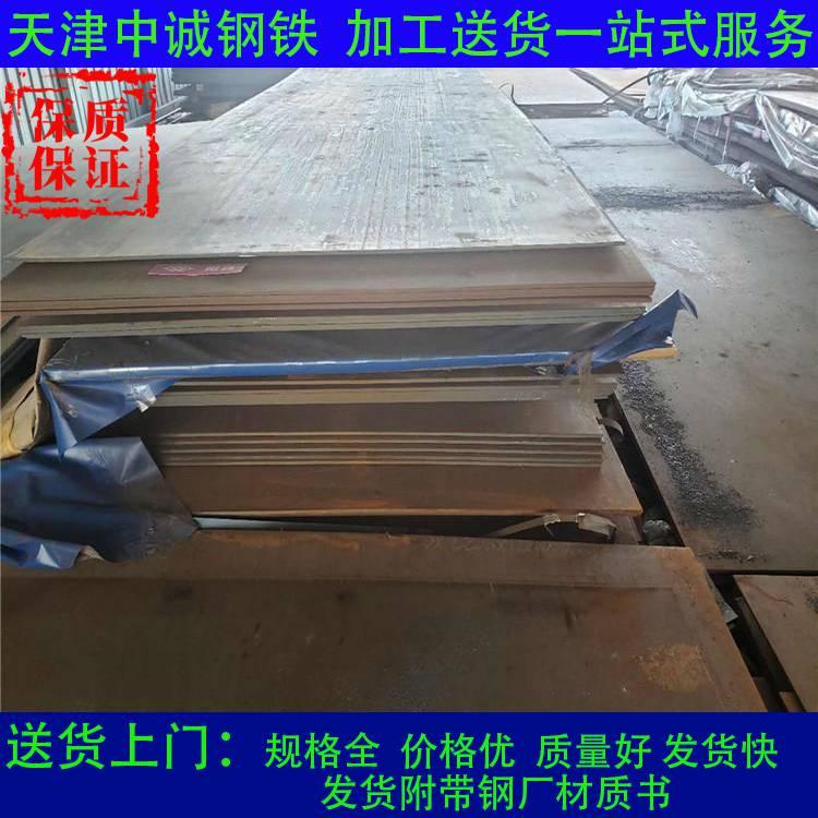 天津现货Q235GJB高建钢板★批发零售
