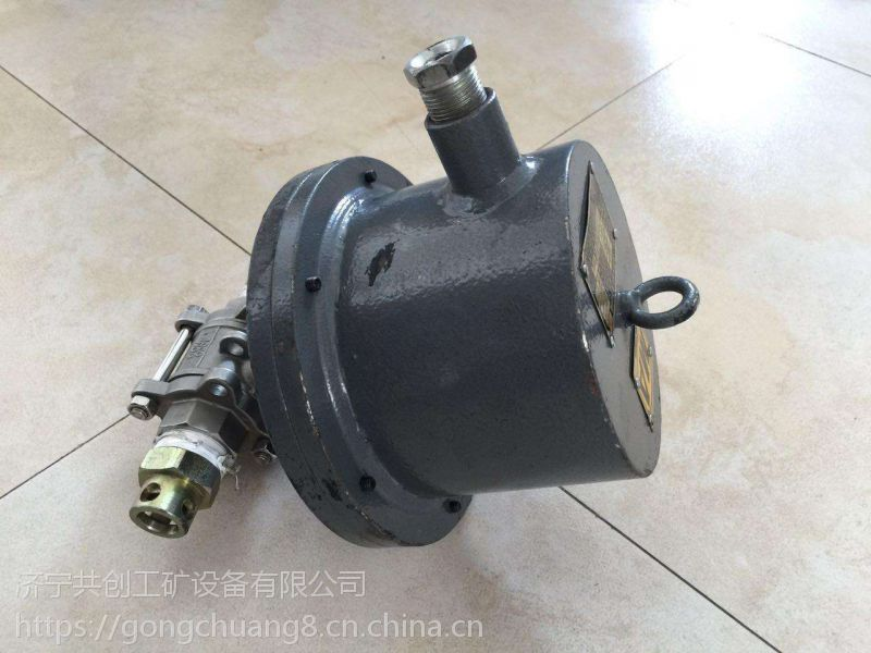 DFB-20/10Q矿用隔爆型电动球阀,矿用电动球阀,隔爆球阀