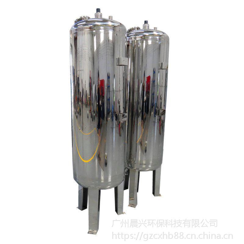晨兴厂家直销农村乡镇深井水地下水除铁锰过滤器 欢迎来电咨询