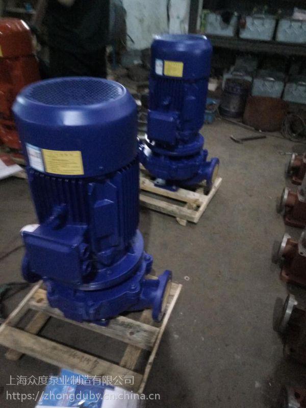 生活供水管道泵 FLG100-250A 30KW 山东淄博众度泵业 铸铁