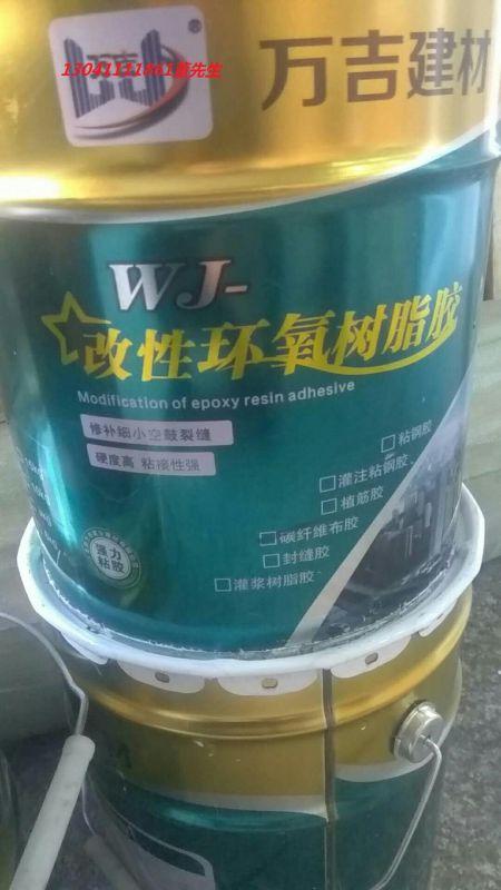 http://himg.china.cn/0/4_347_1038301_450_800.jpg