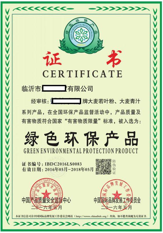 http://himg.china.cn/0/4_347_1042063_561_800.jpg
