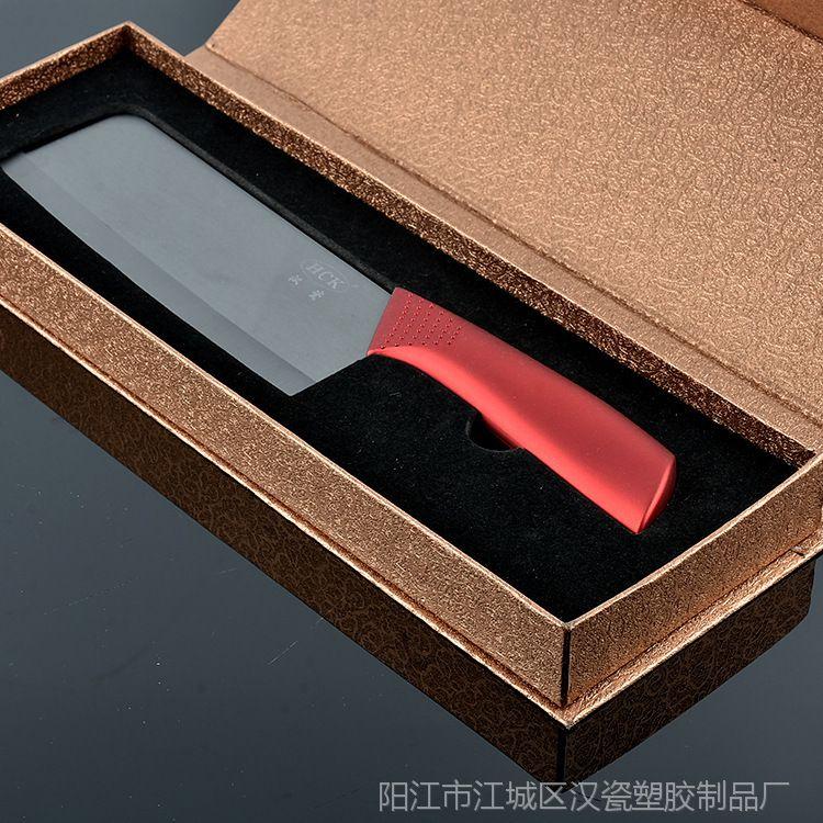 厂家直销 黑刃6.5寸防滑柄陶瓷刀 厨房菜刀 礼品刀具