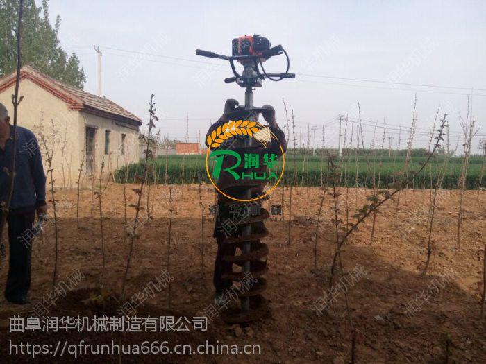 定做便携式电线杆挖坑机 双人手提立柱打桩机 润华