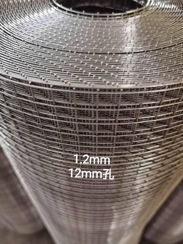 不锈钢养殖笼 不锈钢电焊网 品质优越使用寿命更长久
