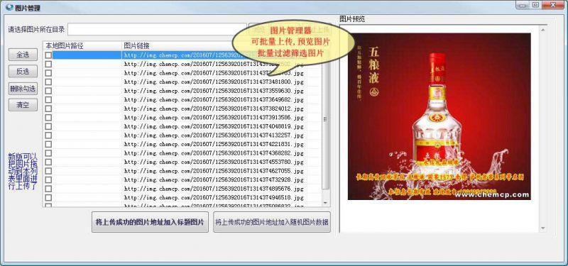 http://himg.china.cn/0/4_347_234660_800_375.jpg