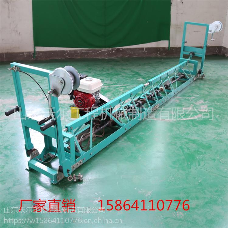 闽侯县混凝土路面整平机 自由组装的框架式振动梁 可定做
