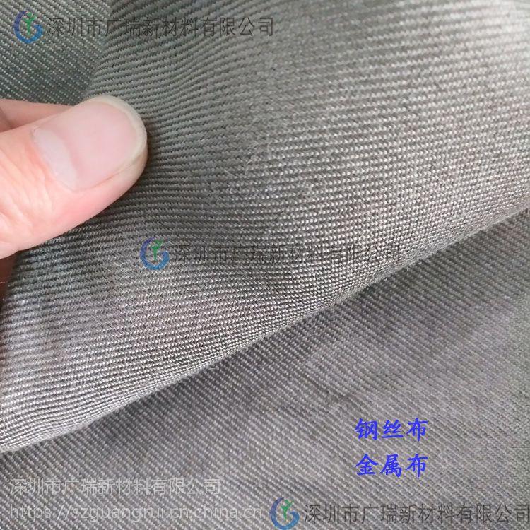 专用金属布,盖板保护片,自用擦片机用 超细不锈钢纤维金属布, 卷轴金属布