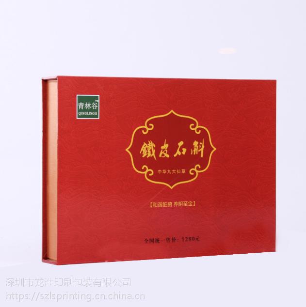 深圳通用西洋参精装木盒陶瓷罐礼品盒精品盒厂家定制