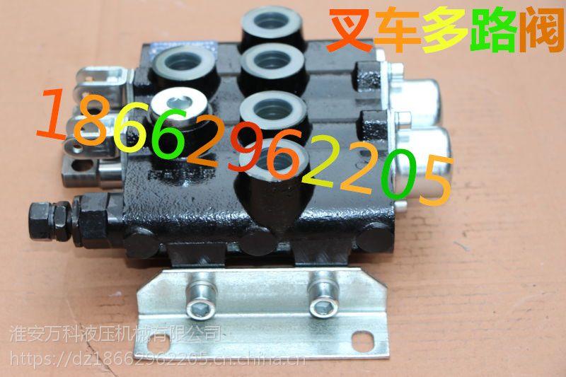 zs-l101e-2ot液压多路换向阀分配器小铲车图片