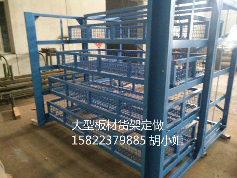 板材货架 抽屉式板材货架