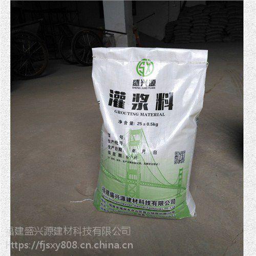 广州灌浆料厂家/超细灌浆料/C50灌浆料