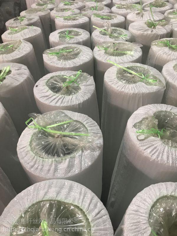 安平创阡丝网制品80-160克尿胶、乳液网格布、玻纤网格布