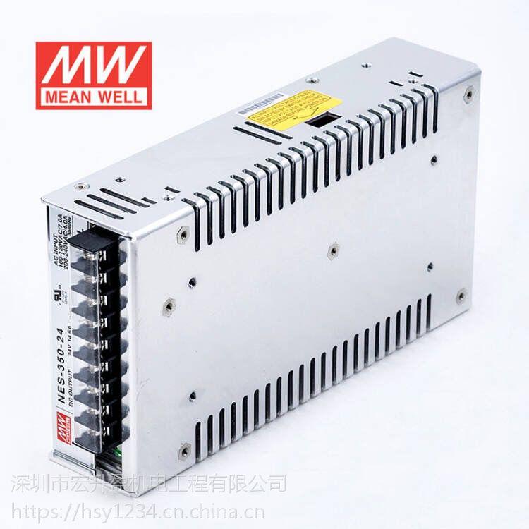 全新原装正品明纬开关电源RS-50-3.3 50W 3.3V10A 单输出现货销售