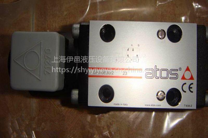 阿托斯电磁换向阀DHI-0630/2 230AC
