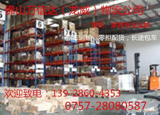 在龙江是有到新疆克孜勒苏的货运公司