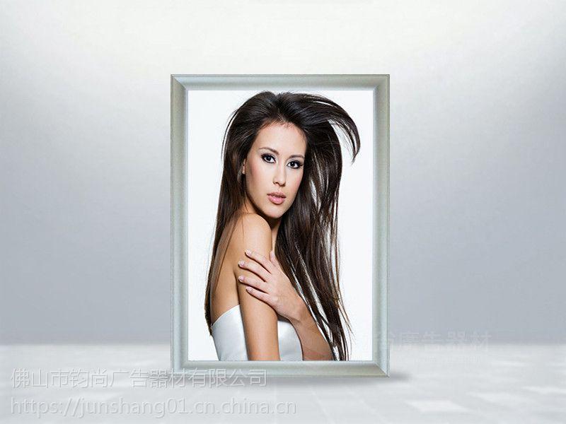 可开启边框 铝型材边框 铝合金广告框 铝合金镜框
