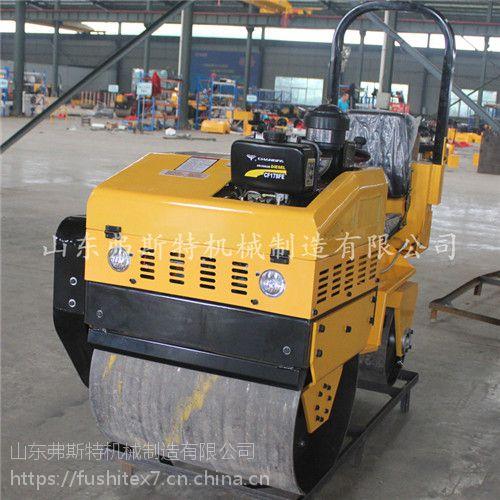 弗斯特小型座驾压路机FST-800双钢轮压路机性能卓越