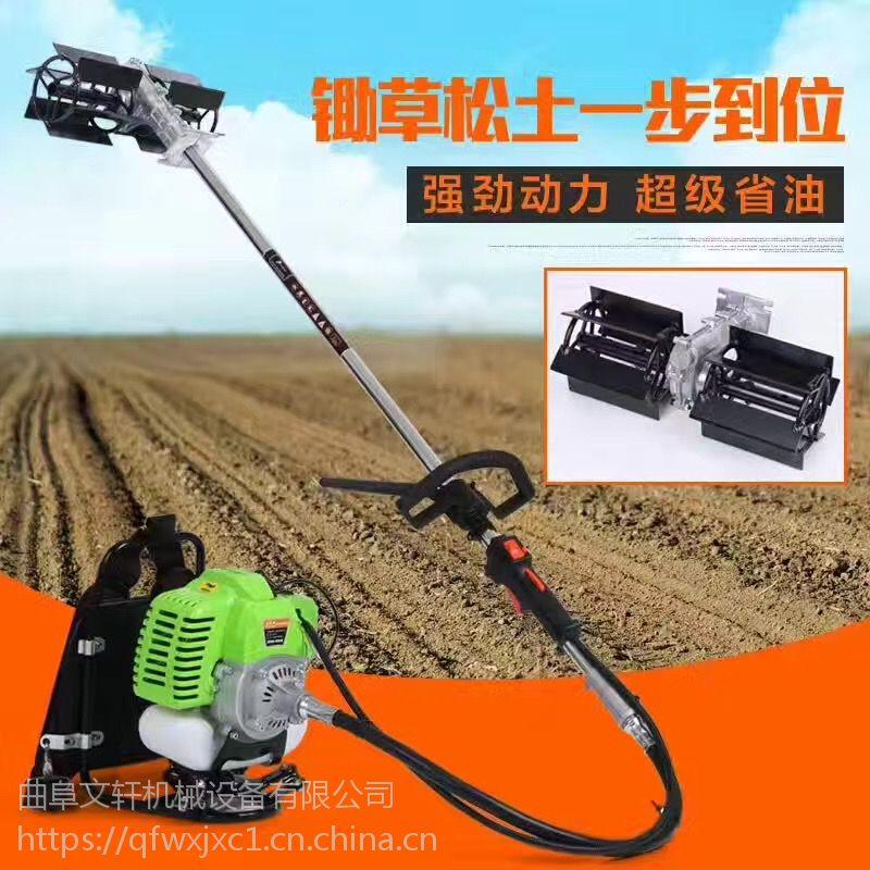 吉林微型松土机 割草机 小型农作物收割机