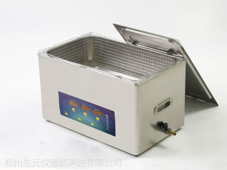 宁夏贺兰县实验室用超声波清洗机是生元仪器SYU系列功率可调型