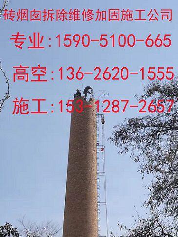 邻水县烟筒写字120m高砼烟囱新建工程
