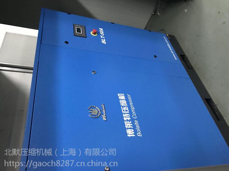 博莱特空压机备件上海长期供货欢迎来电13818690154