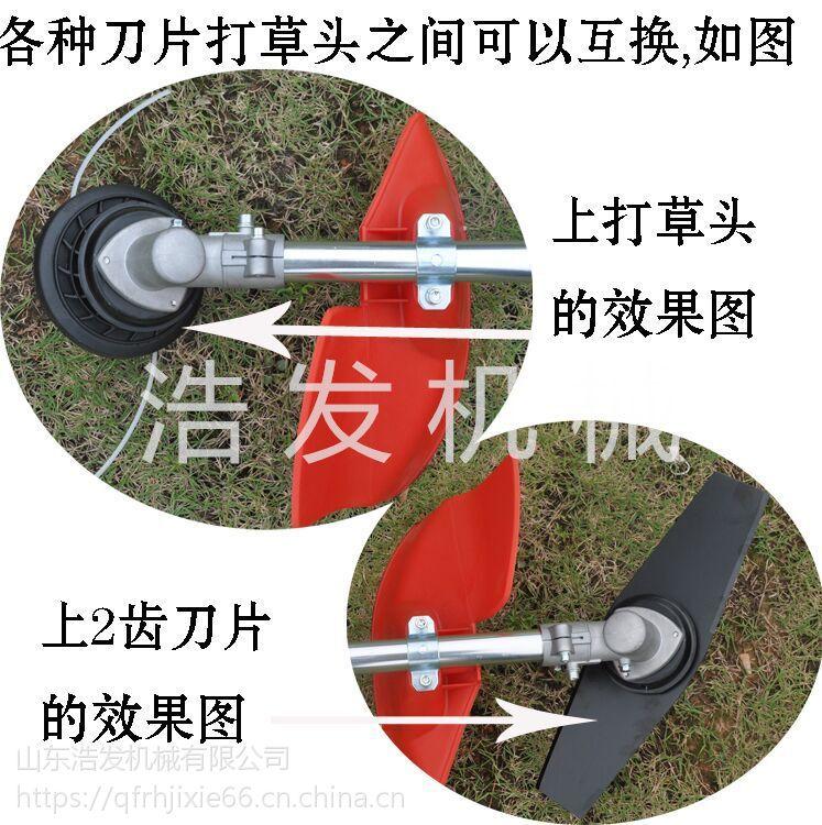 优质汽油割草机 林业机械割灌机