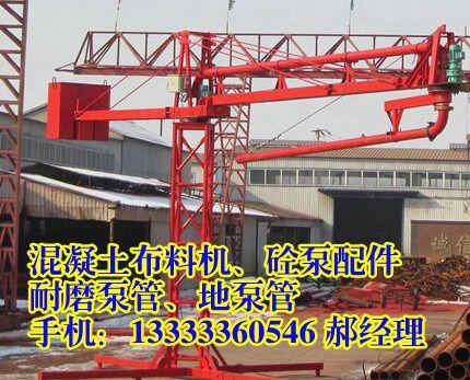 http://himg.china.cn/0/4_348_237130_430_347.jpg