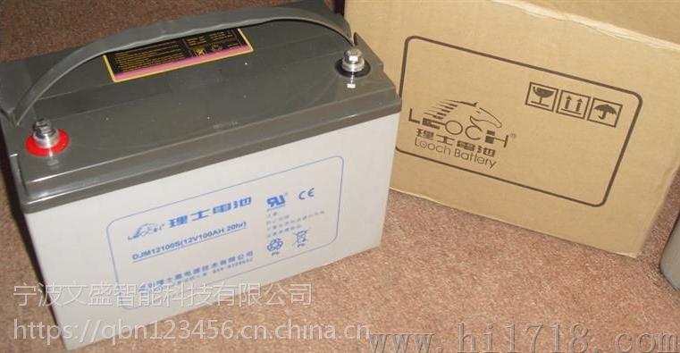 抚顺理士蓄电池DJM1245厂家授权总办事处
