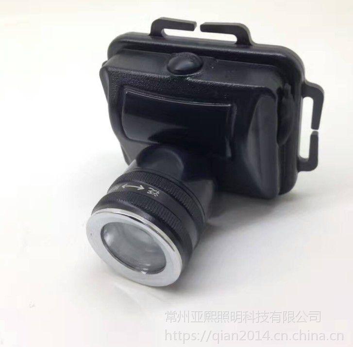 海洋王IW5130微型防爆头灯 防爆调焦头灯 强光5小时 工作光10小时