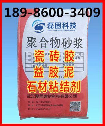 http://himg.china.cn/0/4_348_238402_360_431.jpg
