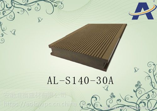 爱乐木塑 安徽宿州木塑工厂 木塑实心地板 140*25 140*30 140*40