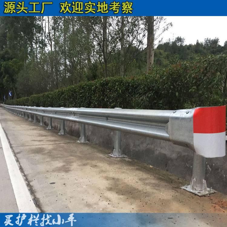 梅州山区公路波形梁护栏 镀锌防撞护栏板 现货供应