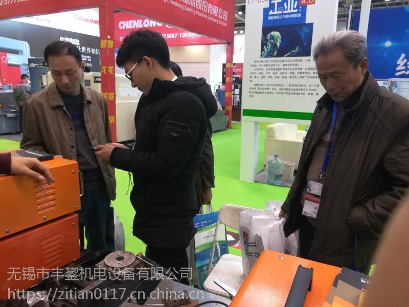 大江苏实力低温激光冷焊机焊接不变形FYHB-1500