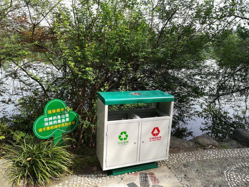 现货绿色钢制垃圾箱 草坪果皮箱 青蓝村委会环卫桶定制 美观实用