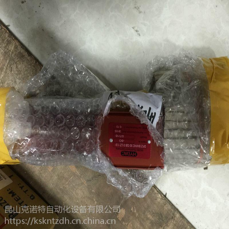 HYDAC贺德克ENS3216-3-0250-000-K直接进口