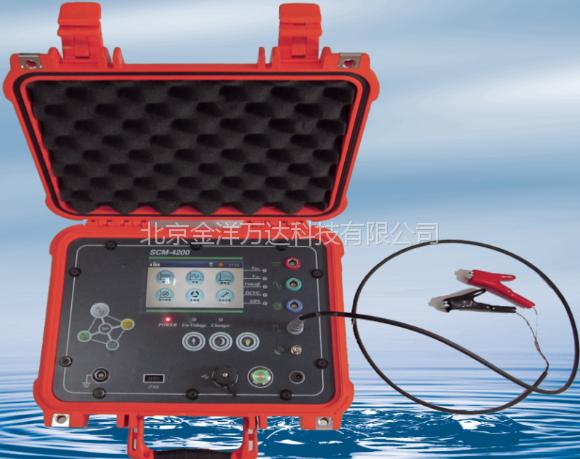 杂散电流检测仪 型号:SCM-4200、SCM-200C 金洋万达
