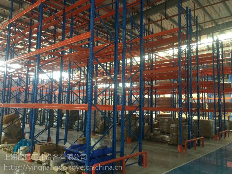 上海重型货架仓库家用货架多功能轻型重型隔板货架厂家直销