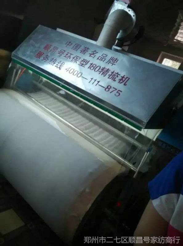 河南大型精细弹花机价格/无网棉被吸尘弹花机/先进一次成型弹花机