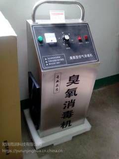 西安臭氧发生器