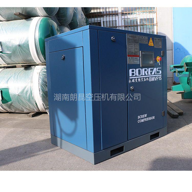 BMVF15 开山永磁变频经济型BMVF系列 15KW 经济实惠 节能效果好